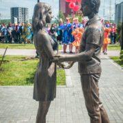 Novokuznetsk, Kemerovo region, youg couple in love