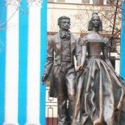Pushkin and Natalia Goncharova
