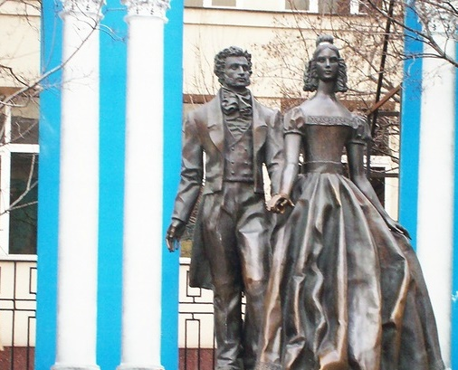 Pushkin and Natalia Goncharova