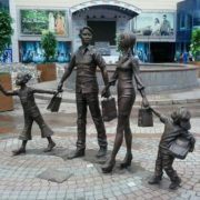 Sculptural composition Family. The city of Orel, Russia
