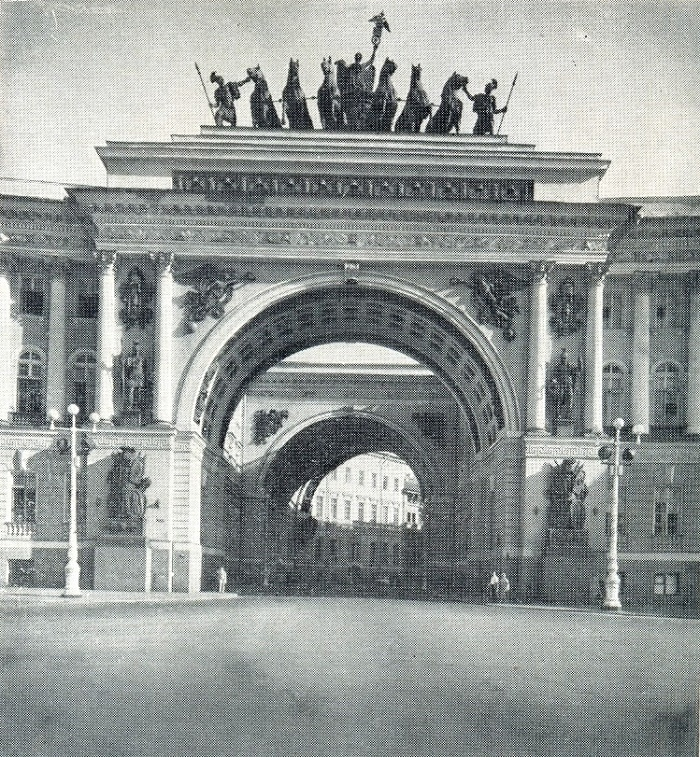 Arch of the General Staff. 1819-1829