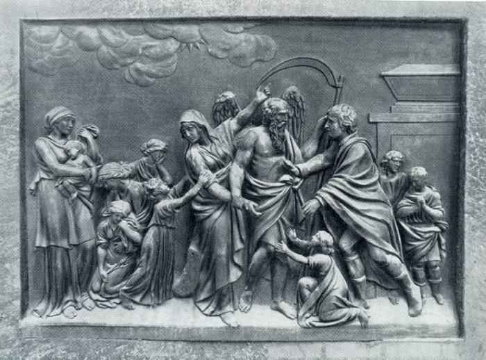 EI Baryshnikova. Fragment. The beginning of the XIX century. Cast iron, granite. Moscow, Necropolis of the Donskoi Monastery