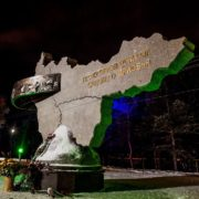 In Surgut on November 11, 2016 opened a monument to geologists-pioneers. At night