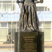 Izhevsk monument