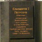 Black tulip memorial complex in Novokuznetsk