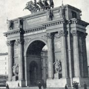 The Narva Triumphal Gates. 1927-1832