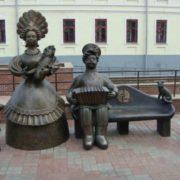 The city of Kirov. Happy family