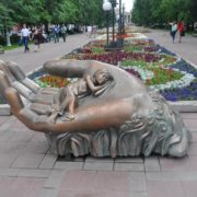 The cradle. Architectural and sculptural composition symbolizes the trembling maternal care for children. Kemerovo