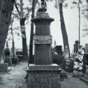 A. N. Voronikhin. After 1814. Granite, marble. Necropolis of the XVIII century of the Alexander Nevsky Lavra