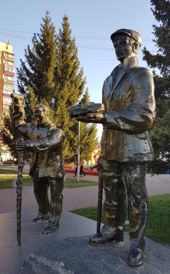 Zheleznogorsk. Monument to geologists pioneers