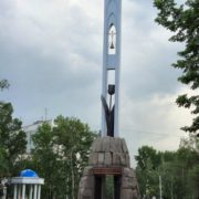 Black tulip monument in Novokuznetsk
