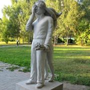 First date, monument in Novosibirsk