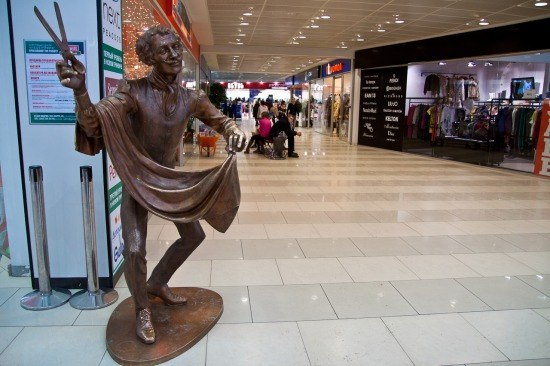 Located in Yekaterinburg sculpture 'Tailor. Shopping and entertainment complex Greenwich
