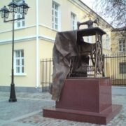Podolsk, Russia, sewing machine Singer monument