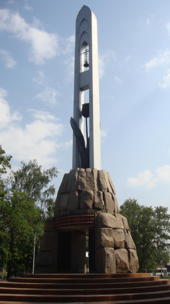 The idea of ​​the victory of life over death - Black tulip, memorial complex (Novokuznetsk)