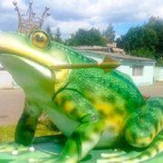 Vileyka, Belarus. 5 ton monument to a frog princess. Sculptor Valery Oparik