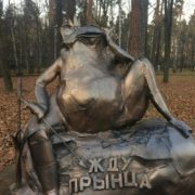 'Waiting for prince' at the museum of Frog Princess. Guest House Ivan Tsarevich, Rostov, Russia