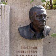 Anatoly Papanov