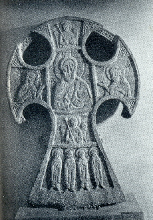 Borovichsky cross. XIII century. A rock. Leningrad, the State. Russian Museum. Unknown wizard