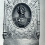 F.I. Kovshenkov. Gravestone of G. S. Volkonsky 1827, Bronze. Petersburg, Annunciation burial vault of the Alexander Nevsky Lavra
