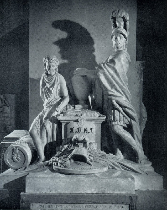 FI Shubin, J. Zemelgak. The tomb of PM Golitsyn. 1783. Marble. Moscow, Golitsyn Tomb of the Donskoy Monastery
