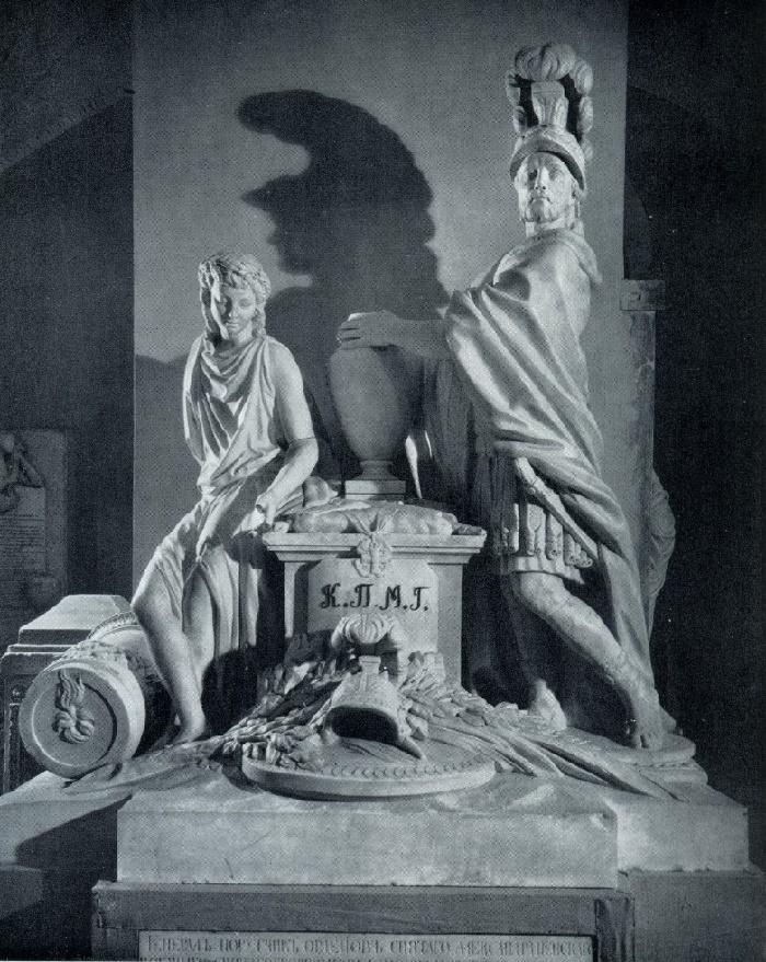 FI Shubin, J. Zemelgak. The tomb of PM Golitsyn. 1783. Marble. Moscow, Golitsyn Tomb of the Donskoy Monastery
