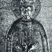 Gavrila Ovdokimov. The cover of the sanctuary of Tsarevich Dimitri. Fragment. 1630. Silver. State museum of the Moscow Kremlin