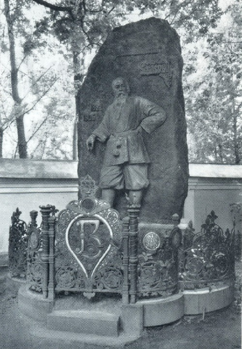 I.Ya.Ginzburg, I.P. Ropet. Headstone of V. Stasov. 1908. Granite, bronze, mosaic. Necropolis of Art Masters Petersburg