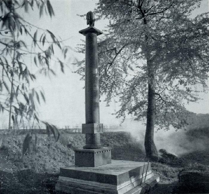 IA Fomin. The tomb of LM Matsievich. 1911-1913. Granite, marble, bronze, St. Nicholas cemetery, St. Petersburg