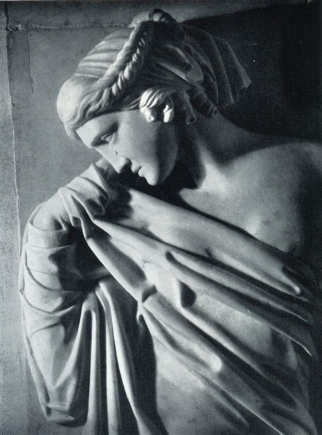 Marble headstone of M. P. Sobakina. 1782. Marble. Fragment