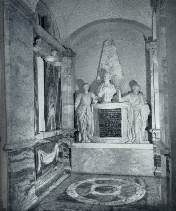 NI Panin. After 1783. Marble. Annunciation tomb of the Alexander Nevsky Lavra