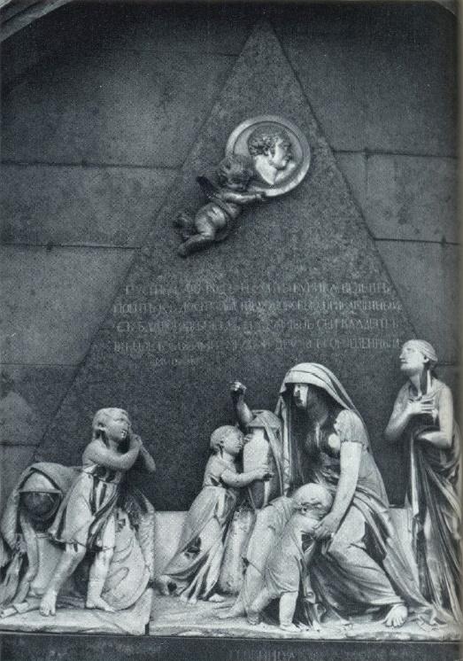 J. Kamberlen. The tomb of AM Beloselsky-Belozersky. 1810. Marble, granite. Necropolis of the XVIII century of the Alexander Nevsky Lavra