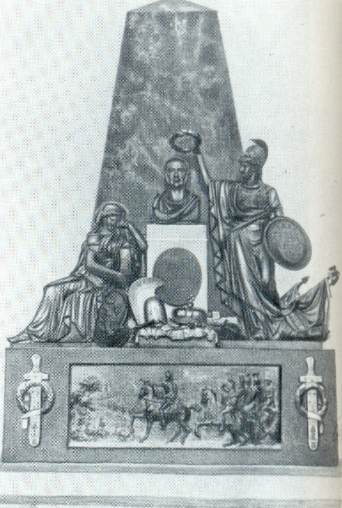 M. G. Krylov, T. de Tomon. Monument to the soldiers of 1812 in the village of Gruzino of Novgorod Province. Not saved