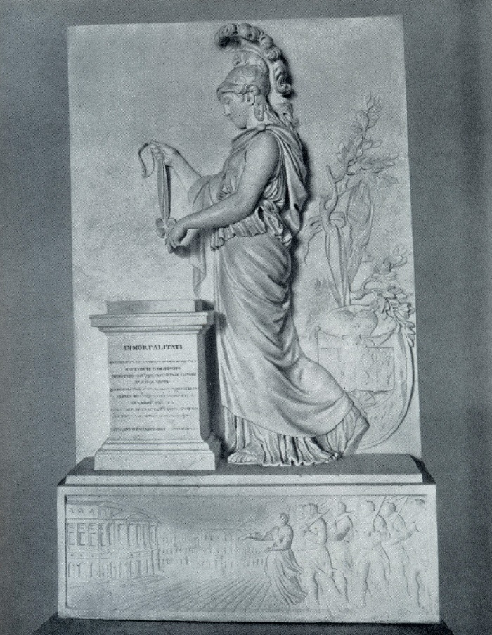 O. Pageau. The tomb of AI Gessen-Gomburg. 1759. Marble. Petersburg, the State. Hermitage