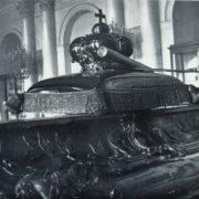 Alexander Nevsky 1740-1750-ies. Silver. Hermitage