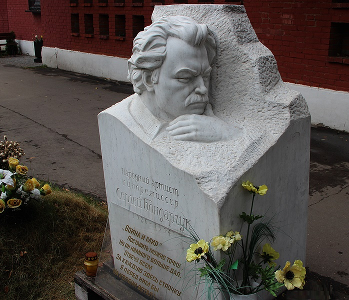 Sergey Bondarchur, outstanding Soviet Russian actor, director. Gravestone monument in Novodevichy cemetery