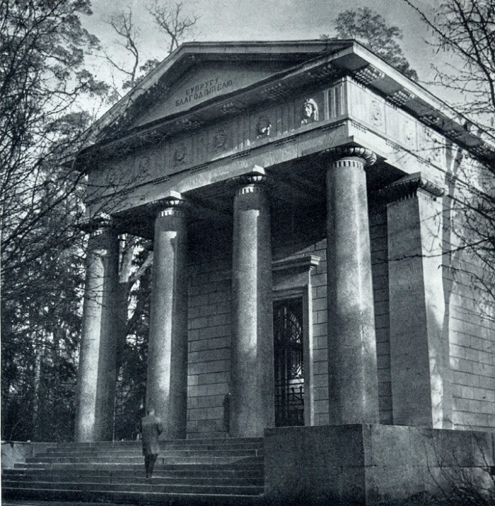 T. de Thomon, IP Martos. The Mausoleum of Paul I. 1805-1808. Marble, sandstone. Pavlovsk, the Palace Museum