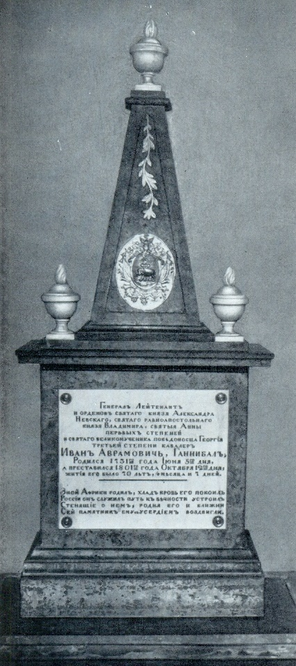 The tomb of AI Hannibal. 1801. Marble. Petersburg. Lazarevskaya tomb of the Alexander Nevsky Lavra. Unknown wizard