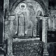 The tomb of Prince Dimitri in the Archangel Cathedral of the Moscow Kremlin. XVII century