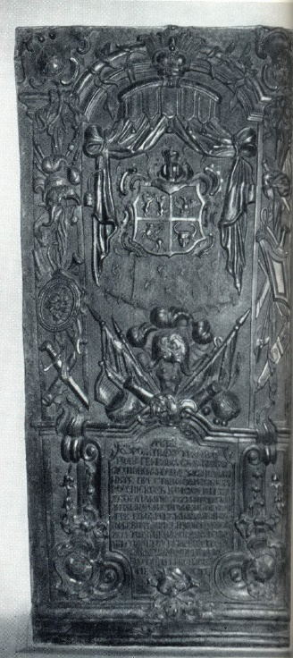 Tombstone of I. Yu. Trubetskoy. 1750-1760s. Petersburg, Lazarevskaya tomb of the Alexander Nevsky Lavra. Unknown wizard