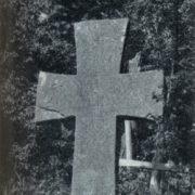 Truvorov cross. ХV century. Stone. Izborsk, City Cemetery. Unknown wizard
