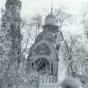 VA Pokrovsky. The Tomb of the Prokhorovs. 1911. Granite. Moscow, The Old Necropolis of the Novodevichy Monastery