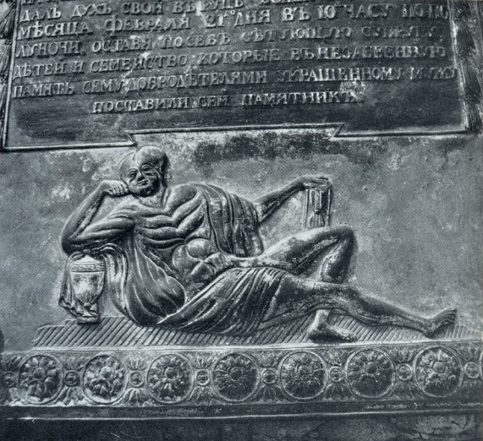 Ya. Zemelgak. The tomb of S. Yakovlev. 1785. Marble, gilded bronze