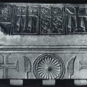 Yaroslav the Wise Sarcophagus. Unknown master. XI