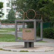 Creative monument to the Junior Researcher in Troitsk, Moscow Region, Russia
