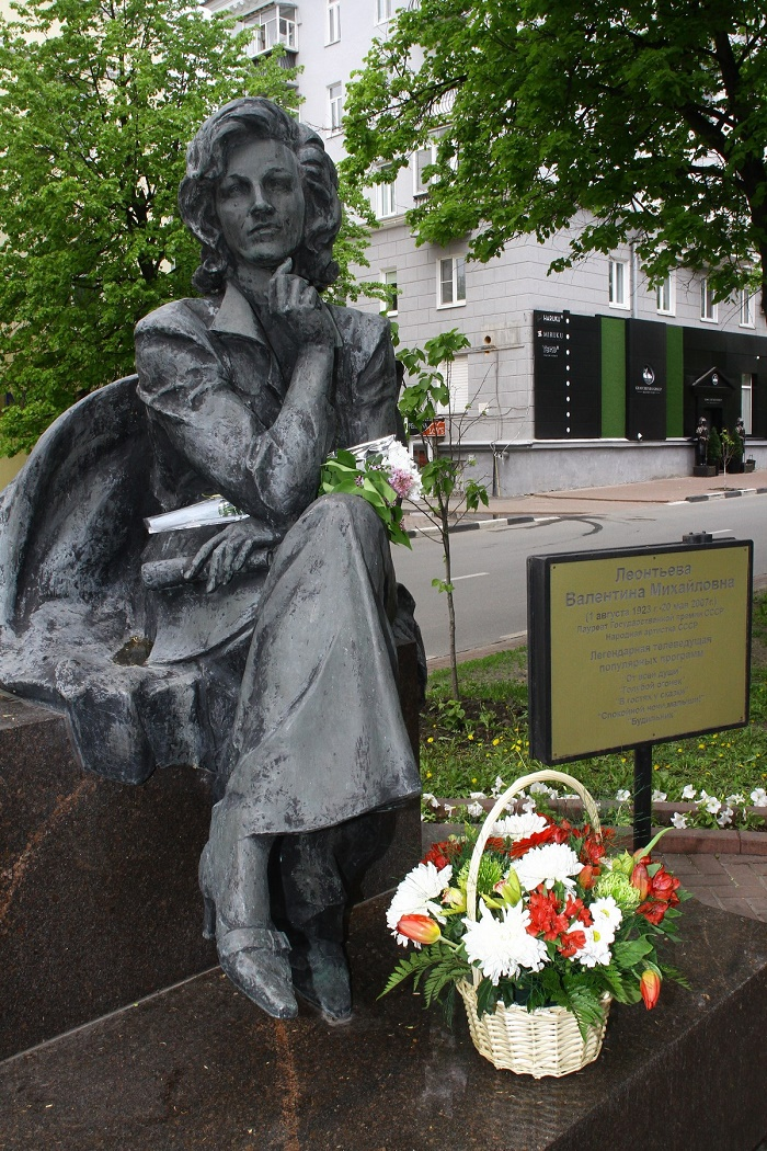 Flowers for Soviet TV star Valentina Leontieva