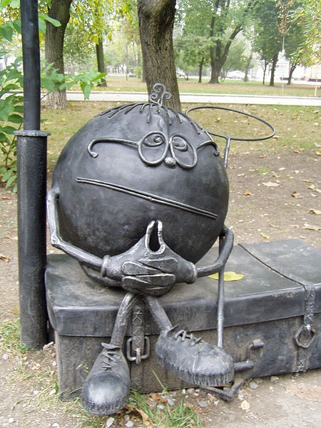 Iron Kolobok in Donetsk