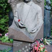 Leonid Osipovich Utesov (1895-1982) - singer, film actor