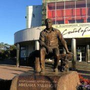 Mikhail Ulyanov, Russian Soviet actor. Monument in Omsk