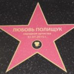 Monument to 1930s movie star Lyubov Orlova